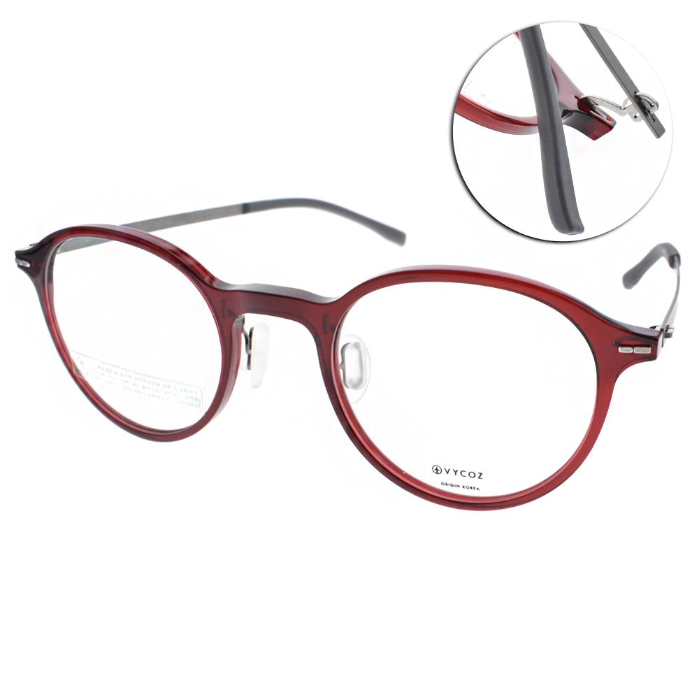 VYCOZ眼鏡 韓國環保材質/透紅-銀#VESS RED