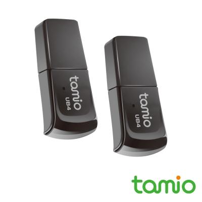 TAMIO UB4-USB藍芽無線網卡【兩入組】