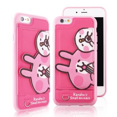 Kanahei卡娜赫拉可立式經典大頭皮革保護套_iPhone 6/6s(4.7)