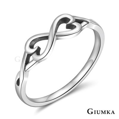 GIUMKA純銀戒指 無限甜蜜925純銀女愛心尾戒