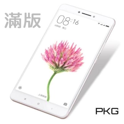 PKG 小米MAX2 保護貼-全滿版玻璃-白色面板