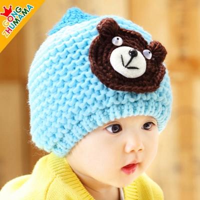 韓版-秋冬小熊造型兒童毛帽