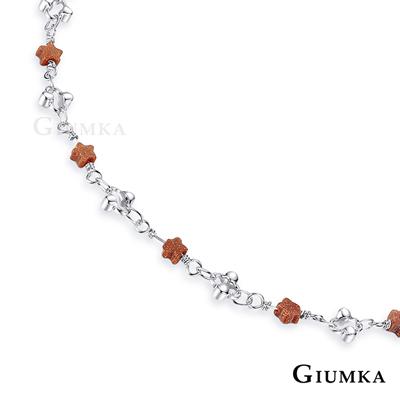 GIUMKA金砂石女腳鏈 星星造型 精鍍正白K