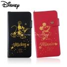 Disney迪士尼iPhone 6/iPhone 6s/iPhone7共用復古燙金