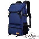 DF BAGSCHOOL - 潮流classic大容量尼龍雙肩後背包-藍色