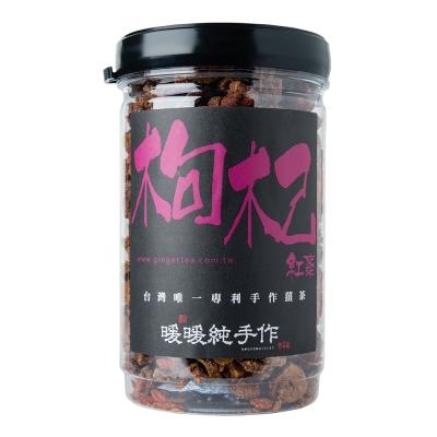 暖暖純手作 紅棗枸杞茶(250g)