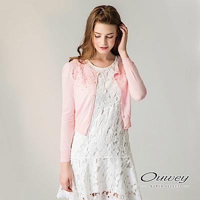 OUWEY歐薇 花朵珍珠短版針織外套(粉)