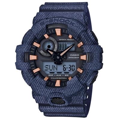 G-SHOCK創新突破丹寧系列布料元素設計休閒錶(GA-700DE-2)深藍色53.4mm