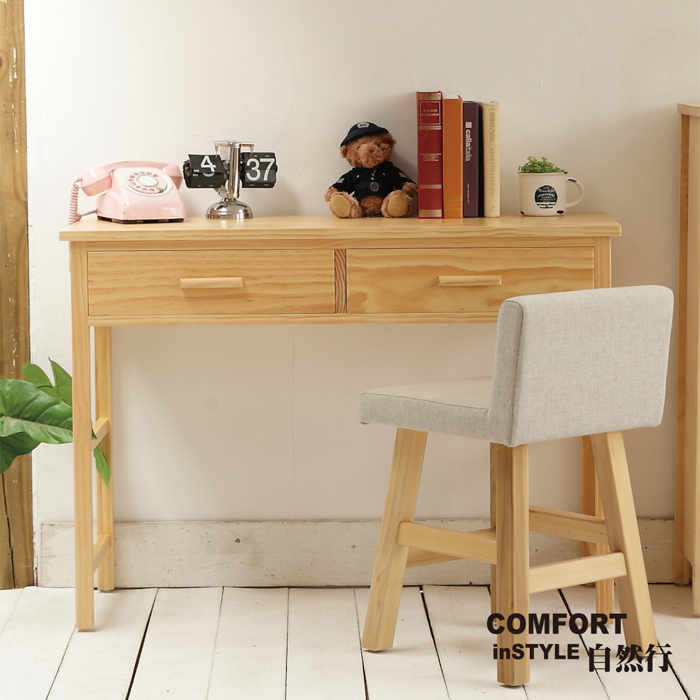 CiS自然行實木家具 書桌-電腦桌-化妝桌-邊桌W110cm(扁柏自然色)