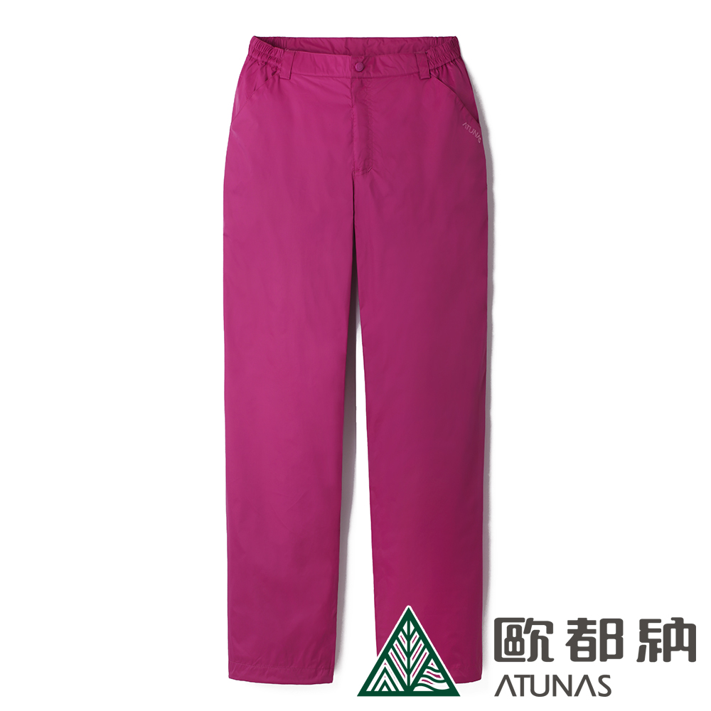 【ATUNAS 歐都納】女款吸濕排汗透氣超輕量抗水長褲 A-PA1032W 深紫