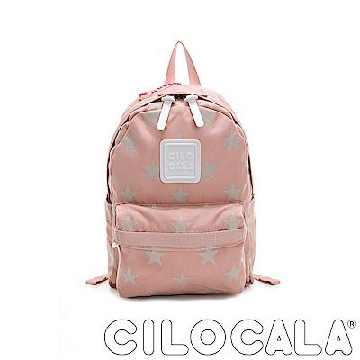 CILOCALA 限量版-亮彩尼龍星星防潑水後背包 粉色(小)