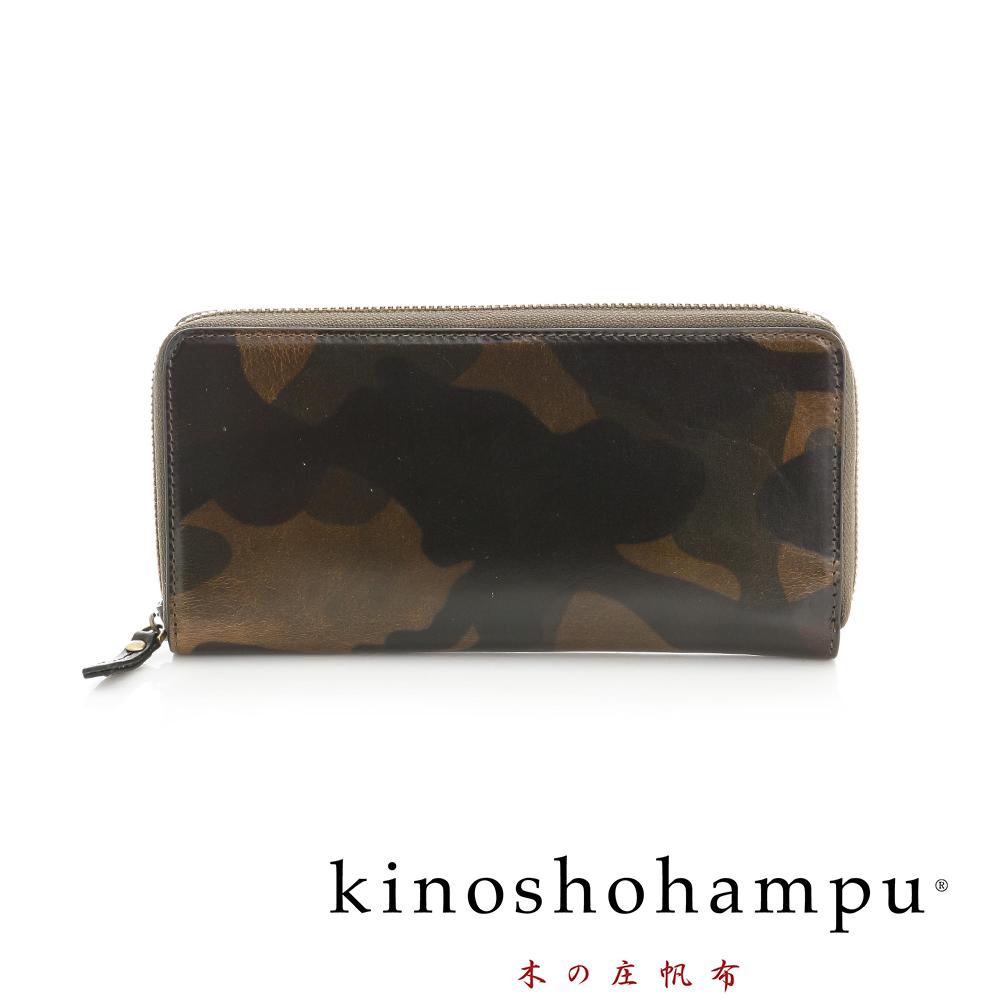 kinoshohampu CAMO系列義大利植物鞣牛皮拉鍊長夾 迷彩
