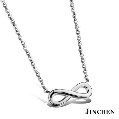 JINCHEN 白鋼無限符號項鍊-銀色