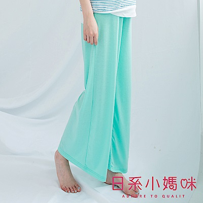 日系小媽咪孕婦裝-韓製孕婦褲~親膚柔棉素面喇叭瑜珈褲 (共五色)