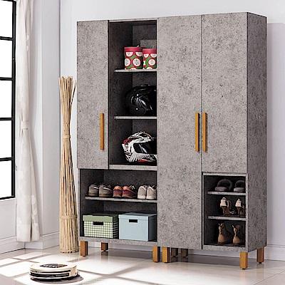 H&D 清水模5尺用途鞋櫃 (寬152X深40X高195cm)