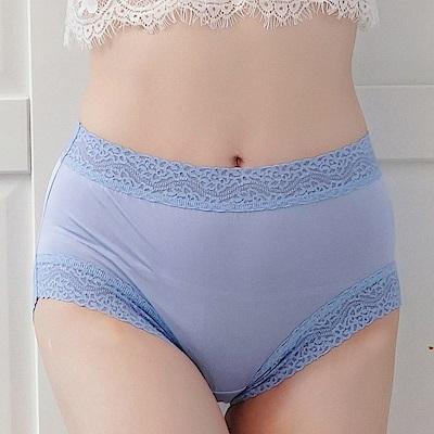 內褲 輕盈優雅100%蠶絲中高腰三角內褲 (藍) Chlansilk 闕蘭絹