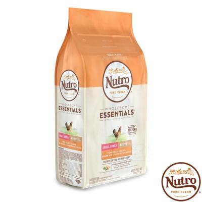 Nutro 美士 全護營養 小型幼犬(農場鮮雞+糙米+地瓜)5磅 X1包