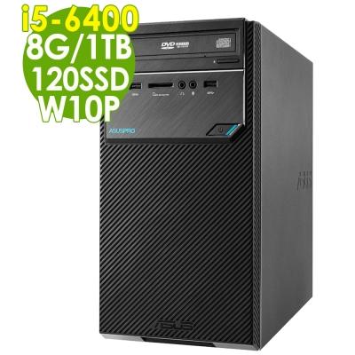 ASUS D320MT i5-6400/8G/1T/120SSD/W10P
