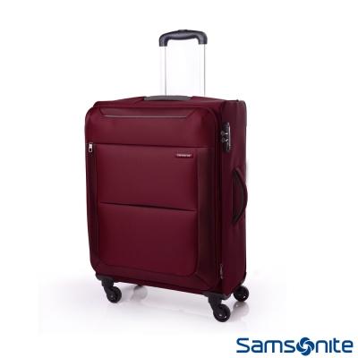 Samsonite-新秀麗-24吋-BASAL布面