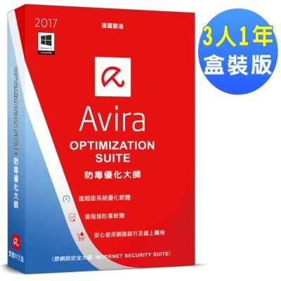 Avira小紅傘防毒優化大師-2017中文3人1年盒裝版