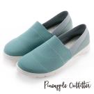 Pineapple Outfitter 輕盈首選  彈性布料拼接牛皮平底休閒鞋-綠色