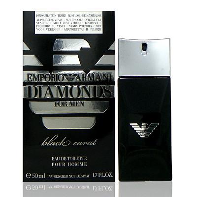 Giorgio Armani 黑鑽男性淡香水 50ml Tester 包裝