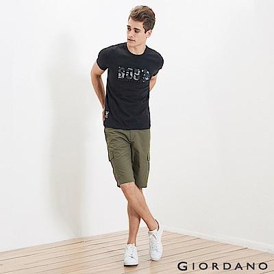 GIORDANO 男裝附腰帶COOLMAX素色口袋卡其短褲-50 葡萄葉綠