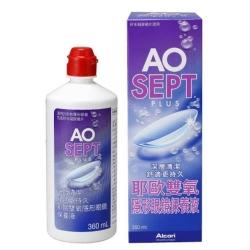 AO耶歐 雙氧隱形眼鏡保養液360ml
