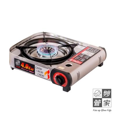 妙管家 高功率電子點火卡式瓦斯爐4.0Kw(附硬盒) X4000 (8H)