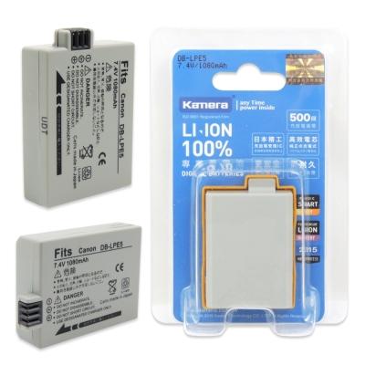 Kamera 佳美能 For Canon LP-E5 高容量相機鋰電池
