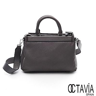 OCTAVIA 8 真皮- 韓式OL 牛皮正方三層手拿肩背二用通勤包- 大象灰