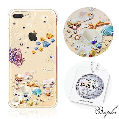apbs iPhone8/7 Plus 5.5吋施華洛世奇彩鑽手機殼-海洋之星