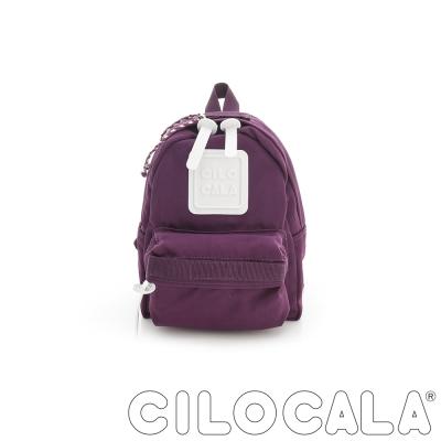 CILOCALA 亮彩尼龍防潑水後背包 紫色(迷你)