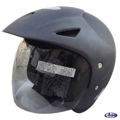 ASIA FreeStyle A705 安全帽 消光灰