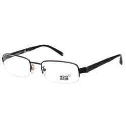 萬寶龍MONTBLANC 光學眼鏡(槍色)MB245
