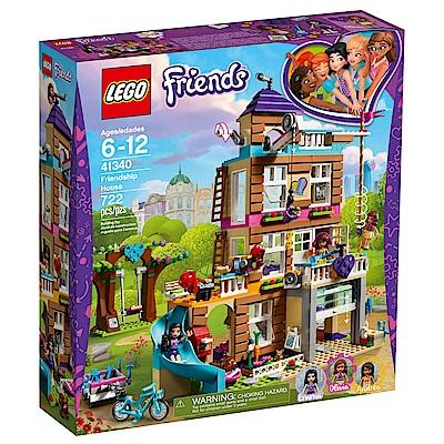 2018 樂高LEGO Friends系列 LT41340 友誼之家