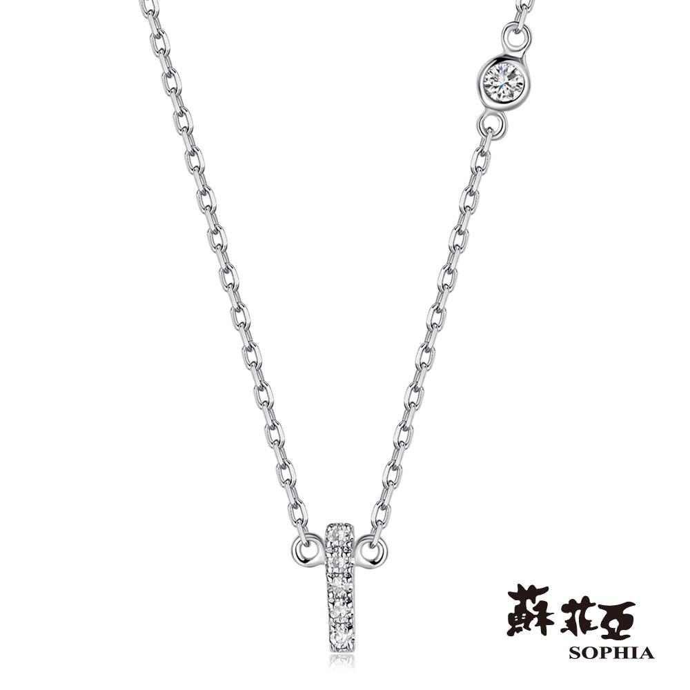 蘇菲亞SOPHIA 鑽鍊-英文字母鍊系列 I字鑽石項鍊(共2色)
