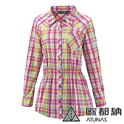 【ATUNAS 歐都納】女款吸濕排汗防曬長袖格子長版襯衫A-S1407W桃紅格
