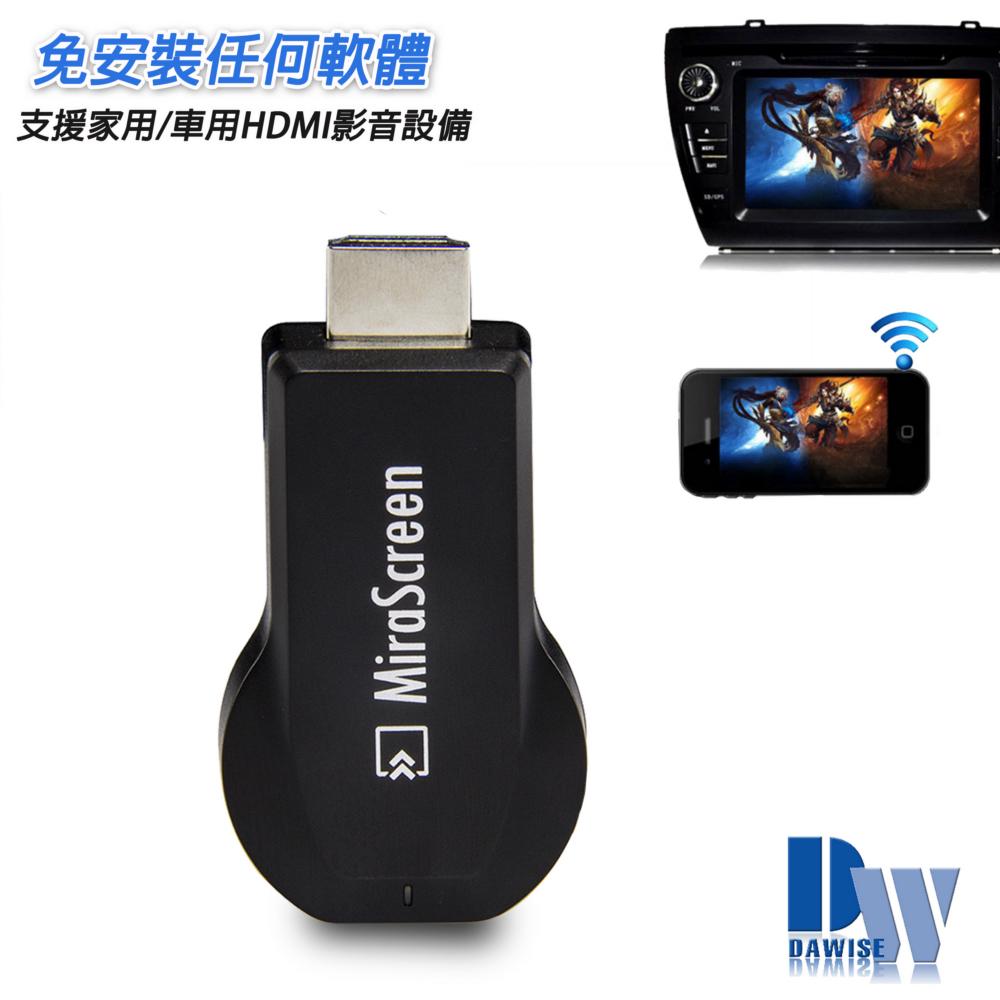 MiraScreen New高清享受款 無線鏡像投影器-黑
