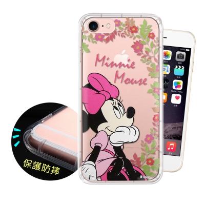 迪士尼正版 iPhone 8/iPhone 7 花系列 空壓安全手機殼(米妮)