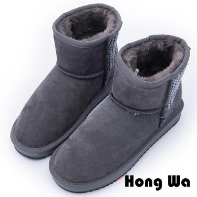2.Maa - 日系風格牛麂皮編織毛紋雪靴 - 灰