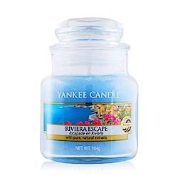 YANKEE CANDLE香氛蠟燭-里維拉104g