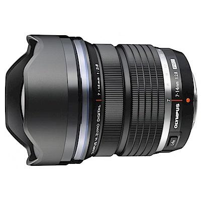 OLYMPUS 7-14mm F2.8 PRO 廣角變焦鏡頭 公司貨