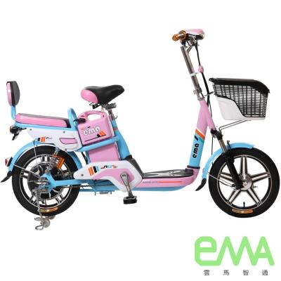 【EMA雲馬】EMA A+ 電動 48鉛酸 LED 後雙避震 電動自行車 粉藍