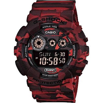 CASIO卡西歐 G-SHOCK 特別版迷彩運動錶-紅(GD-120CM-4DR)
