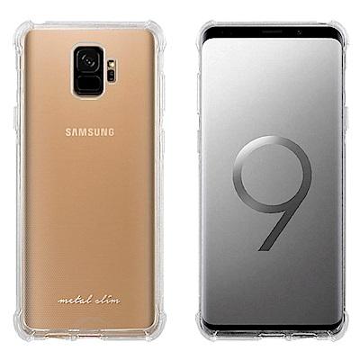 Metal-Slim Samsung Galaxy S9 強化防摔抗震空壓手機殼
