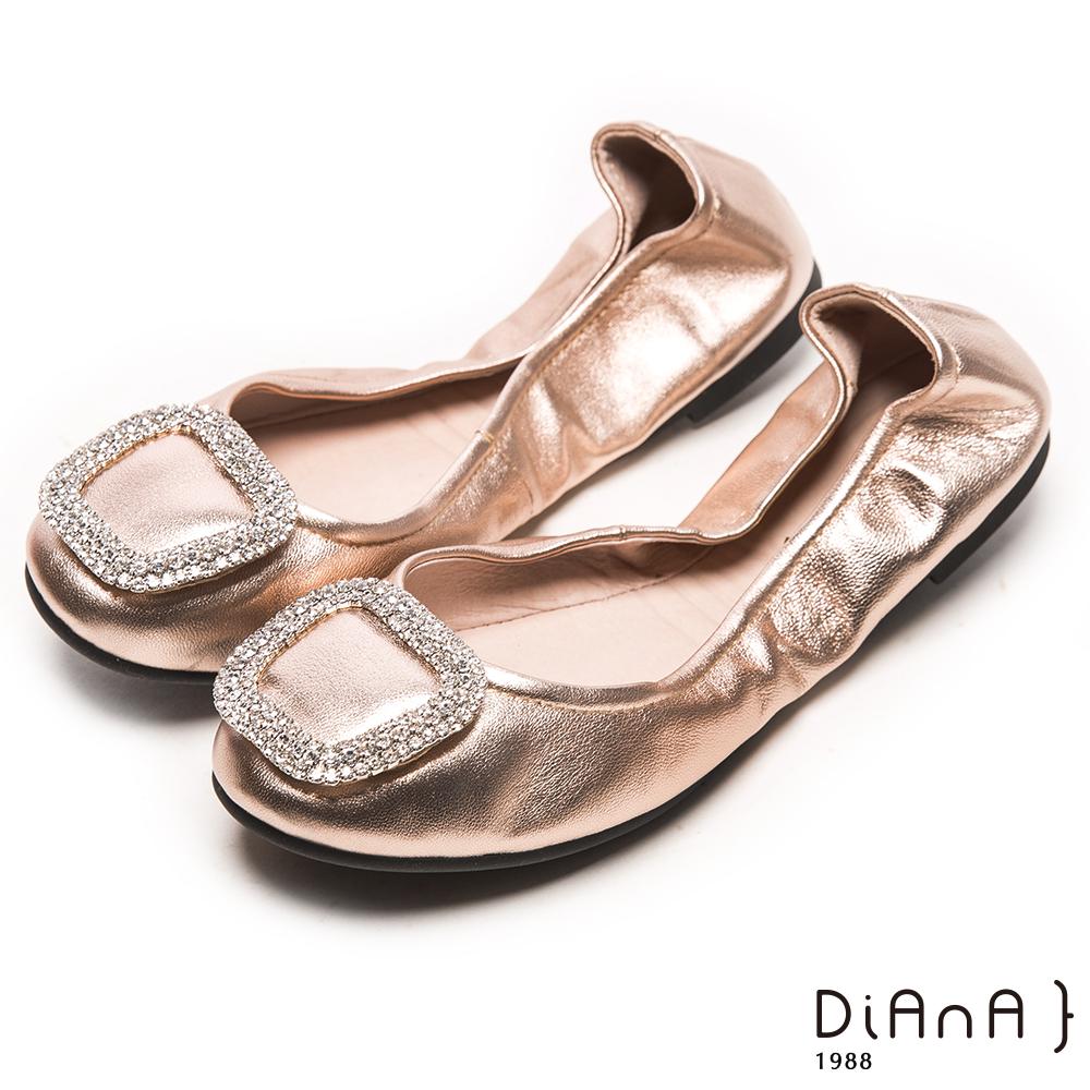 DIANA 心機折學--簡約x甜漾換釦真皮軟Q口袋鞋-香檳金
