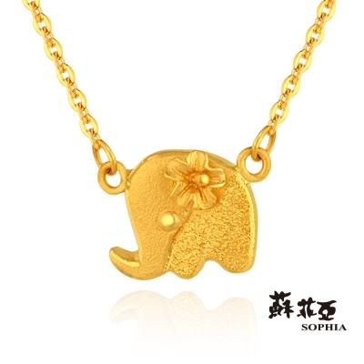 蘇菲亞SOPHIA - G LOVER系列 小花大象黃金項鍊