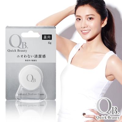 白金級QB零體味持久體香膏6g