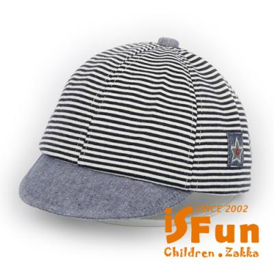 iSFun 條紋星星 棉質嬰兒鴨舌帽 二色可選